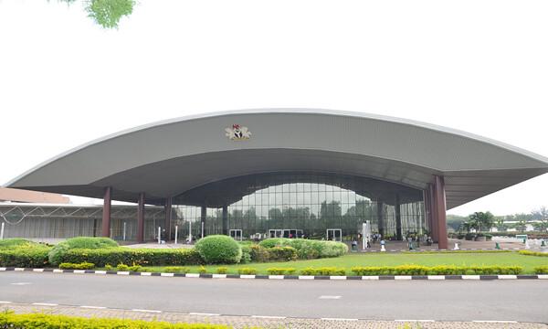 https://niqs.org.ng/wp-content/uploads/2021/09/Abuja-ICC.jpg